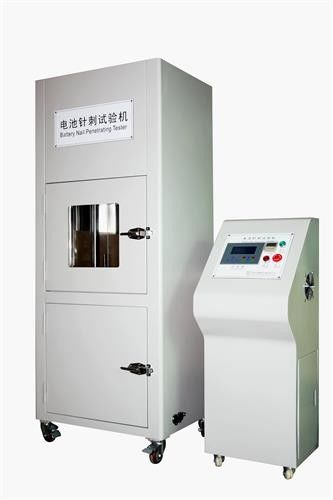 Battery Cell Nail Penetration Tester  Chamber for UL 2054 Battery Cell Test Equipment